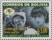 [The 100th Anniversary of the Motion Pictures in Bolivia, Typ AVV]