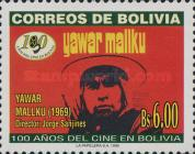 [The 100th Anniversary of the Motion Pictures in Bolivia, Typ AVW]