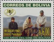 [The 100th Anniversary of the Motion Pictures in Bolivia, Typ AVX]