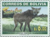 [Bolivian Departments - Santa Cruz, Typ AWY]