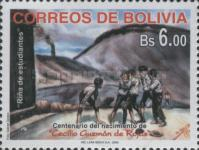 [The 100th Anniversary of the Birth of Cecilio Guzman de Rojas, Artist, Typ AXW]
