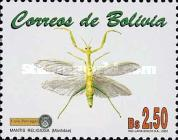 [Insects, Typ AZG]