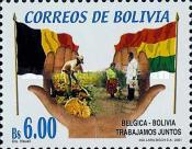 [The 25th Anniversary of the Co-operation between Bolivia and Belgium, Typ AZV]