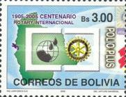 [The 100th Anniversary of the Rotary International, Charitable Organization, Typ BDL]
