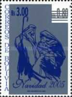 [Christmas - Not Issued Stamps of 1986 Surcharged, Typ BER]