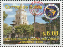 [Revalidation - Stamp of 2007 Overprinted Seal of the New Post Office, type BGW1]