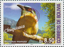 [Revalidation - Stamp of 2007 Overprinted Seal of the New Post Office, Typ BIG1]