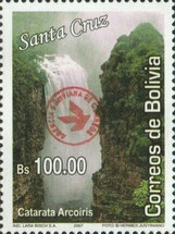 [Revalidation - Stamp of 2007 Overprinted Seal of the New Post Office, type BKO1]