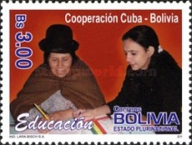 [Bolivia & Cuba - Friendship and Cooperation, Typ BOJ]