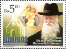 [The 100th Anniversary of the Mariano de Schoenstatt Movement, Typ BTO]