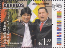 [UPAEP - The 60th Anniversary of the Birth of Hugo Chávez Frías, 1854-2013, Typ BTQ]