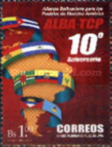 [The 10th Anniversary of ALBA-TCP, type BUC]