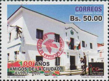 [Revalidation - Stamp of 2016 Overprinted Seal of the New Post Office, Typ BVK1]