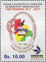 [Revalidation - Stamp of 2017 Overprinted Seal of the New Post Office, Typ BVV1]