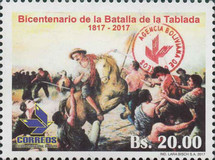 [Revalidation - Stamp of 2017 Overprinted Seal of the New Post Office, Typ BVW1]