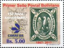[The 150th Anniversary of the First Bolivian Postage Stamp, Typ BVX]