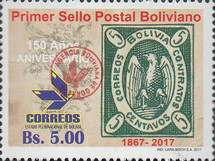 [Revalidation - Stamp of 2017 Overprinted Seal of the New Post Office, Typ BVX1]