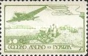 [Airmail - Local Motifs, type CO]