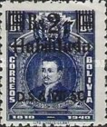 """[P.D. Murillo Stamp of 1941 Surcharged """"Bs. 2 - Habilitada - D.S.6.VII.50"""", type DN1]"""