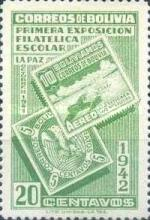 [The First Students' Philatelic Exhibition, La Paz, type DR2]
