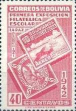 [The First Students' Philatelic Exhibition, La Paz, Typ DR3]