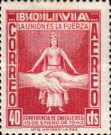 [Airmail Stamps - Chancellors Meeting, Rio de Janeiro, type DS]