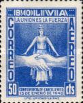 [Airmail Stamps - Chancellors Meeting, Rio de Janeiro, type DS1]