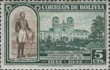 [The 100th Anniversary of the Founding of El Beni, type ED]