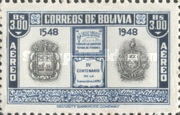 [Airmail - The 400th Anniversary of the Founding of La Paz, type FU1]