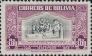 [The 400th Anniversary of the Founding of La Paz, type FV]