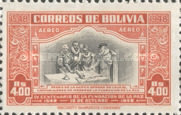 [Airmail - The 400th Anniversary of the Founding of La Paz, Typ FV1]
