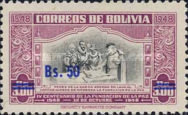 [Currency Revaluation - Founding of La Paz stamps of 1951 Surcharged, Typ FV2]