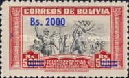 [Currency Revaluation - Founding of La Paz stamps of 1951 Surcharged, Typ FW2]