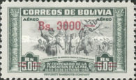 [Airmail - Currency Revaluation - Founding of La Paz stamps of 1951 Surcharged, Typ FW3]