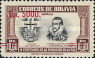 [Airmail - Currency Revaluation - Founding of La Paz stamps of 1951 Surcharged, Typ FX3]