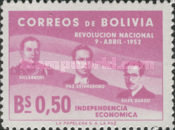 [The 1st Anniversary of the Revolution of April 9th, 1952 - Villarroel, Paz Estenssoro and Siles Zuazo, Typ HS]