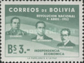 [The 1st Anniversary of the Revolution of April 9th, 1952 - Villarroel, Paz Estenssoro and Siles Zuazo, Typ HS3]