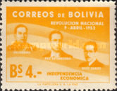 [The 1st Anniversary of the Revolution of April 9th, 1952 - Villarroel, Paz Estenssoro and Siles Zuazo, Typ HS4]