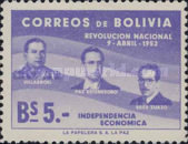 [The 1st Anniversary of the Revolution of April 9th, 1952 - Villarroel, Paz Estenssoro and Siles Zuazo, Typ HS5]