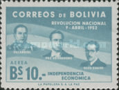 [The 1st Anniversary of the Revolution of April 9th, 1952 - Villarroel, Paz Estenssoro and Siles Zuazo, Typ HS8]