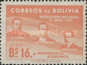 [The 1st Anniversary of the Revolution of April 9th, 1952 - Villarroel, Paz Estenssoro and Siles Zuazo, Typ HS9]