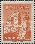 [Airmail - Tourist Publicity, Typ II1]