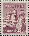 [Airmail - Tourist Publicity, Typ II2]