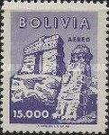 [Airmail - Tourist Publicity, Typ II3]