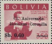 [The 150th Anniversary of the Coronilla Heroines - Surcharged