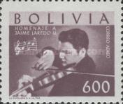 [Airmail - Jaime Laredo Commemoration, type IN]