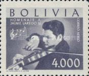 [Airmail - Jaime Laredo Commemoration, type IN5]