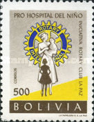 [Founding of Children's Hospital by La Paz Rotary Club, type IO1]