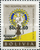 [Rotary Help for Children's Hospital, Typ IO9]