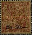 """[Unissued Tiahuanacu Excavation stamps Surcharged as in """"Design from Gate of the Sun"""", type IS]"""